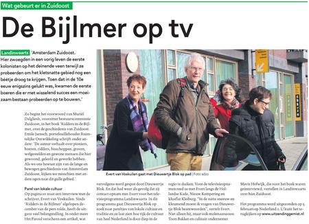 Ridders in de Bijlmer, Een wandeling door geschiedenis van Amsterdam Zuidoost | Evert van Voskuilen. Realisatie: DuynsteePolak communicatie Amsterdam