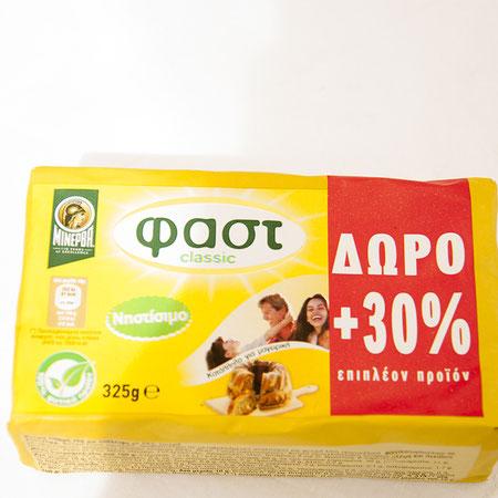 Vegane Margarine die man auch gut zum backen verwenden kann