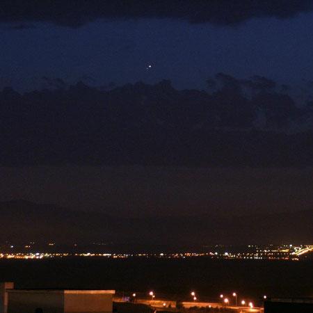 Conjunción Saturno, Venus y Mercurio 2005