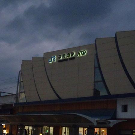 奇抜なデザインで有名らしい福知山駅。