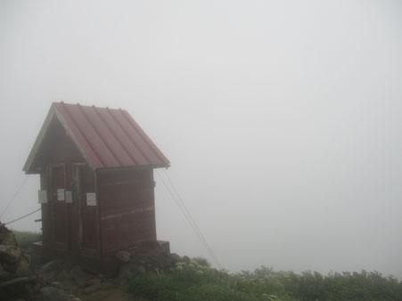 大雪山国立公園 濃霧