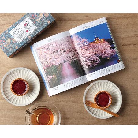 「旅が好きなお母さんへの贈り物」本のセットギフト