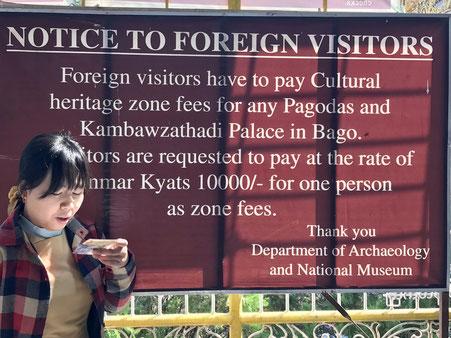 10.000 Kyat Eintritt für die Tempelanlagen