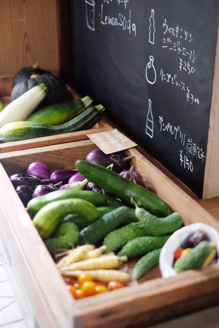 安芸高田市産の野菜