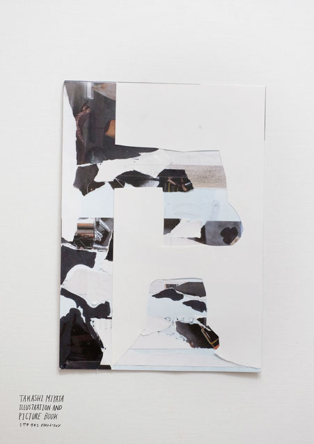 広島のイラストレーター、絵本作家であるミヤタタカシ (Takashi Miyata) のドローイング