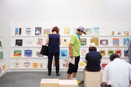 ボローニャ国際絵本原画展関連の絵本の展示