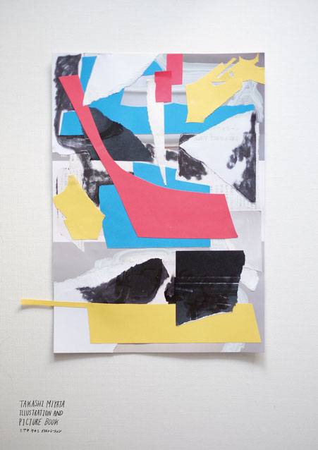 (Takashi Miyata) 広島のイラストレーター、絵本作家であるミヤタタカシのコラージュとドローイング