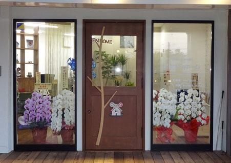 店舗用玄関ドア 木の扉
