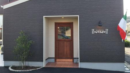 店舗用 ドア 木のドア