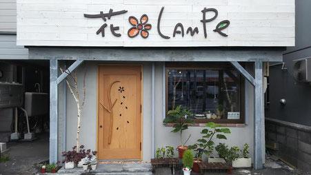 店舗用 玄関ドア木製リフォーム北海道札幌の花屋さん