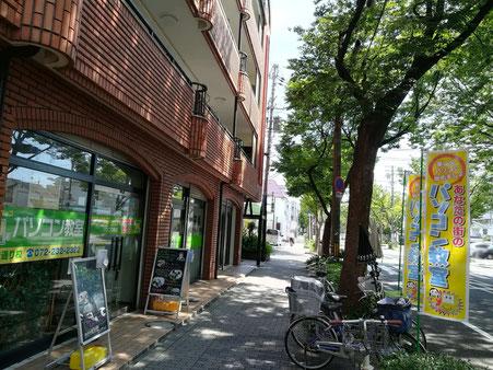 堺市のパソコン教室