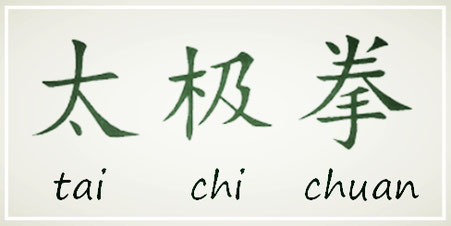die Bedeutung des Namens tai chi chuan