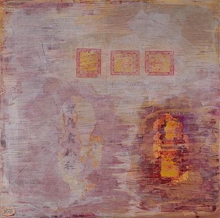"""""""Surface 1""""; Acryl mit chinesischem Glückspapier auf Leinwand; 90 x 90 cm"""