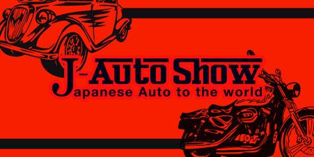 Youtube:カスタムカー動画配信チャンネルJ-AutoShow