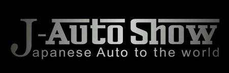 Website:カスタムカー総合メディアJ-AutoShow