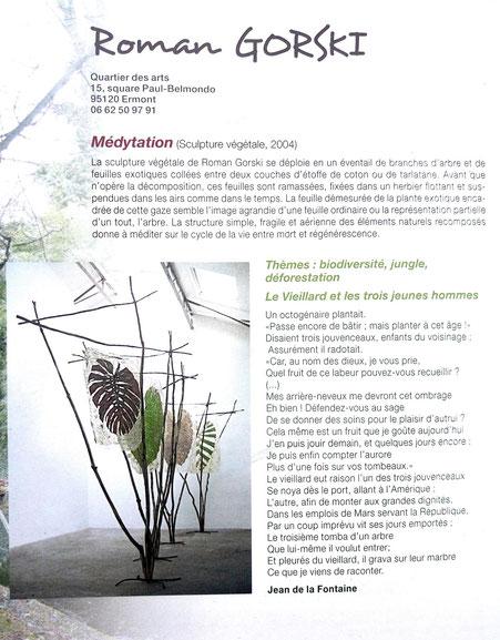 """2007 - """" Lâchés dans la nature """", Espace culturel Condorcet,  Viry-Châtillon - Roman Gorski"""