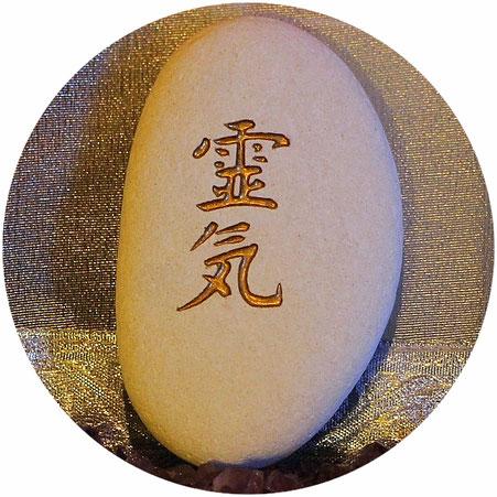 reiki, séance, bien-être, massage, méthode ancestrale japonaise, mikao usui, esprit, conscience, corps