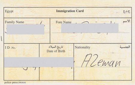 einreisekarte für ägypten