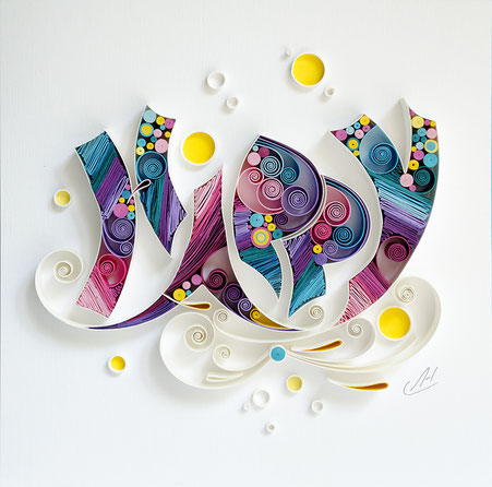 quilling , art, paper art, quilling paper art, quilling art, quilling happy, happy art, happy, paper, i am happy, quilling letters, artwork, квиллинг, Larissa Zasadna, Лариса Засадная, Квиллинг бумага