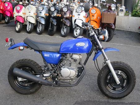 Ape50 青色 ノーマル