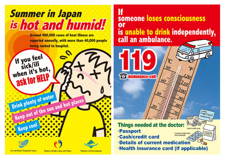 Attention to heatstroke! summer in japan is hot and humid