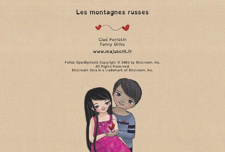 4ème de couverture du livre numérique gratuit Les montagnes russes écrit par Cloé Perrotin et illustré par Fanny Offre chez Majuscrit