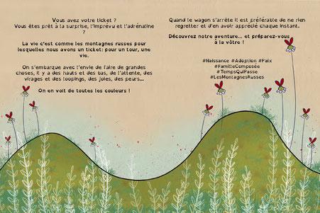 Fiche de présentation du livre numérique gratuit Les montagnes russes écrit par Cloé Perrotin et illustré par Fanny Offre chez Majuscrit