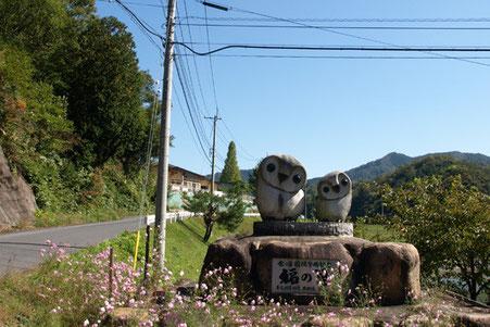 住宅型有料老人ホーム かじかの家近隣風景