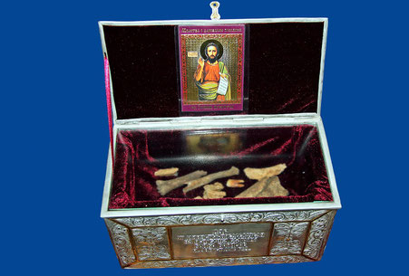 Best things to do in Sozopol - Relics of St John the Baptist