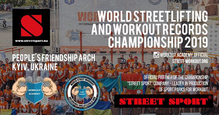 World Streetlifting and Workout Records Championship
