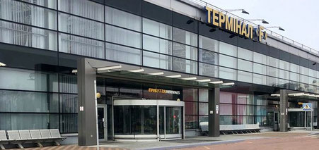 Boryspil Airport Terminal F