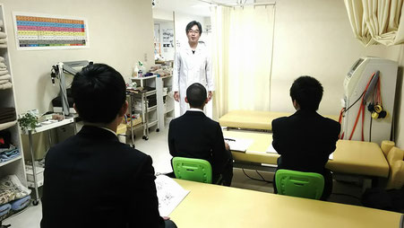 川島治療院における職業体験