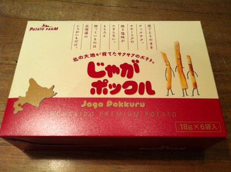 じゃがポックルは、北海道旅行のお土産に頂いた。                          コレまちがいないですよね~♪ これこそバタバタしてて、合間に食べてもOKなヤツですよね!花ちゃんありがとね。