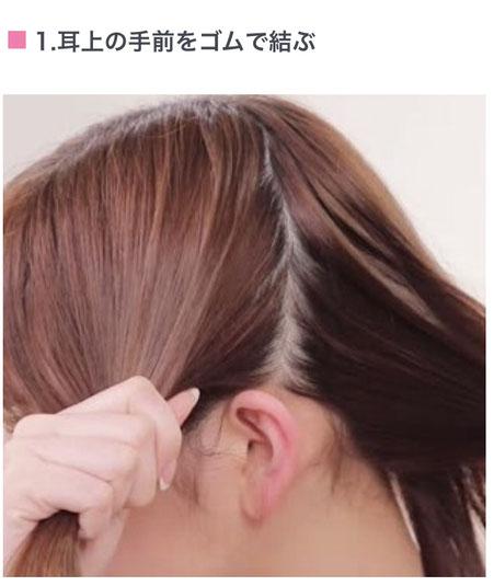 BBQでの髪型:ハーフアップ編
