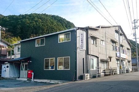 佐川印刷 かんばん工房