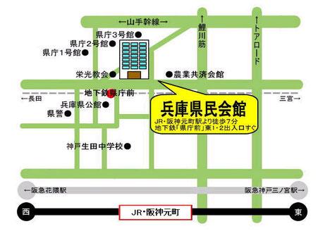 兵庫県民会館へのアクセスマップ②
