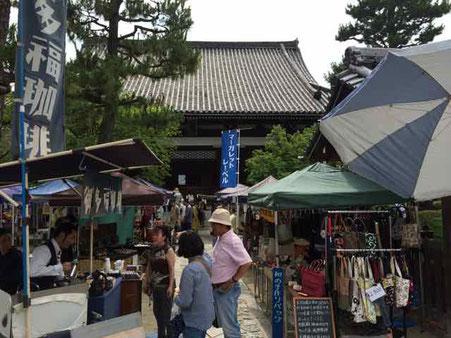 京都 手づくり市 マーガレットレーベル 出店者