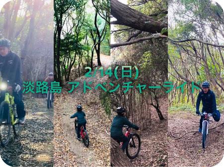 自転車 レンタル 淡路島