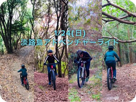 ロードバイク レンタル 淡路島