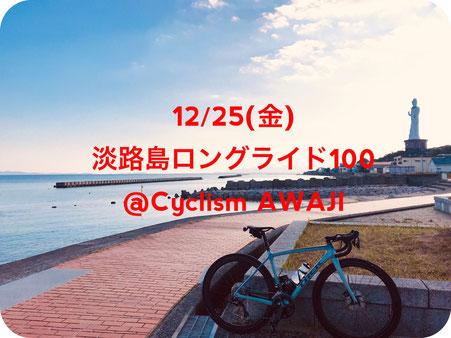 レンタサイクル 淡路島 自転車