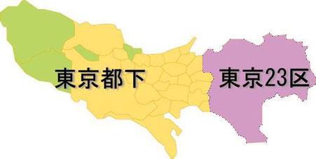 東京在住・東京の会社に就職・申請先はどこの入国管理局か、【ビザカナ相模原】がご案内します。