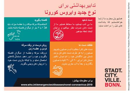 Hygienehinweise Dari/Farsi