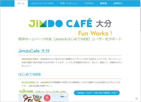 JimdoCafe 大分