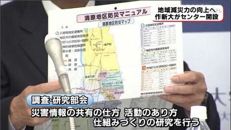 とちぎテレビ「ニュースワイド21」(平成27年6月16日放送)より