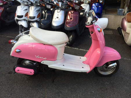 ビーノ ピンク