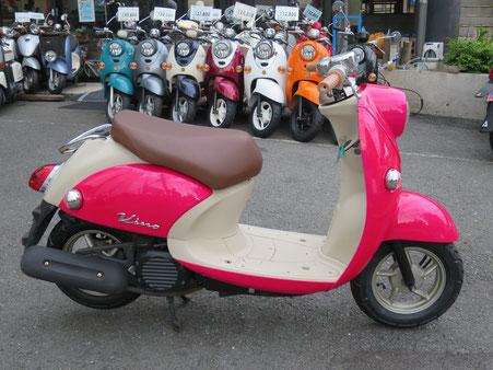 ビーノ 4st 濃いピンク/白