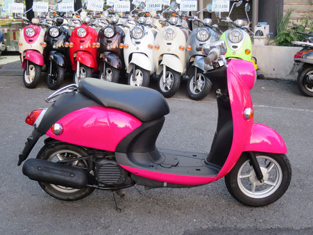 ビーノ 4st 濃いピンク/黒