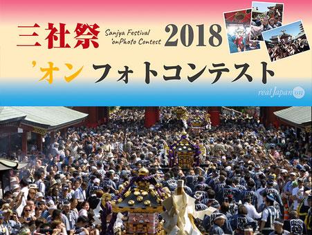 日比谷大江戸まつり, 1ヶ月前, お祭りイラスト, 2018年6月8日-9日-10日開催