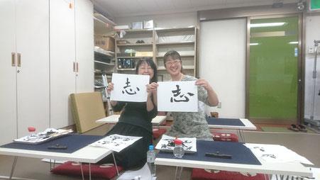 札幌市中央区大通大人の書道教室一五書道教室