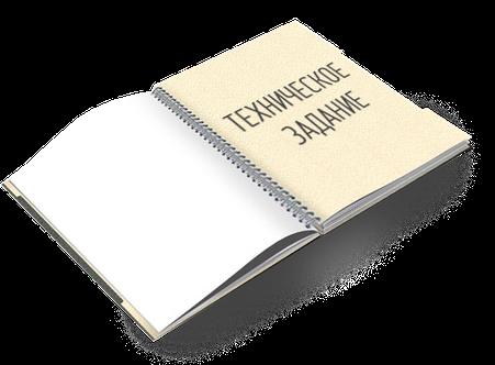 техническое задание, точное задание, задание для типографии, просчет тиражей, печать тиражей в типографии, указать точные характеристики, расчет тиража в типографии,  задание по печати, типография т.з., Составление технического задания, четкое тех.задание